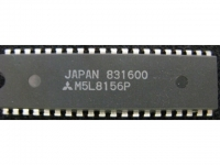 IC uP P M5L8156P Mitsubishi