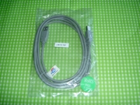 USB Kabel HI-Speed zertifiziert mit TID-Nr. 60000467